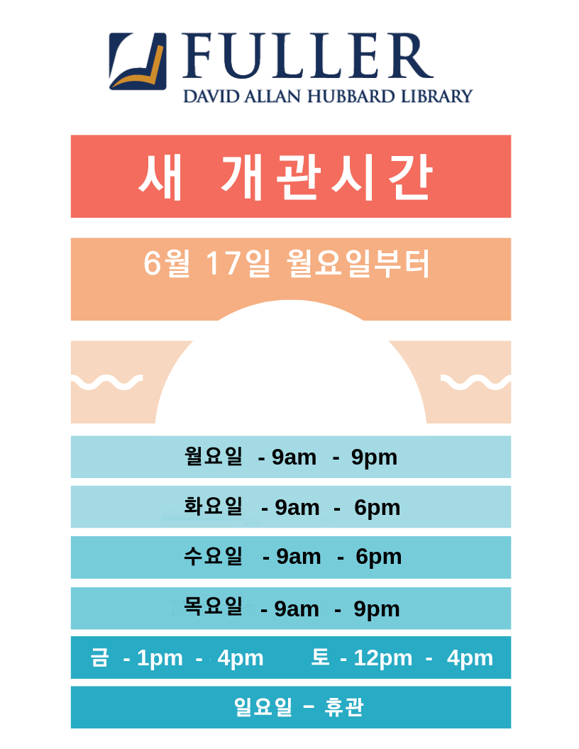 New Hours PNG_Korean.png