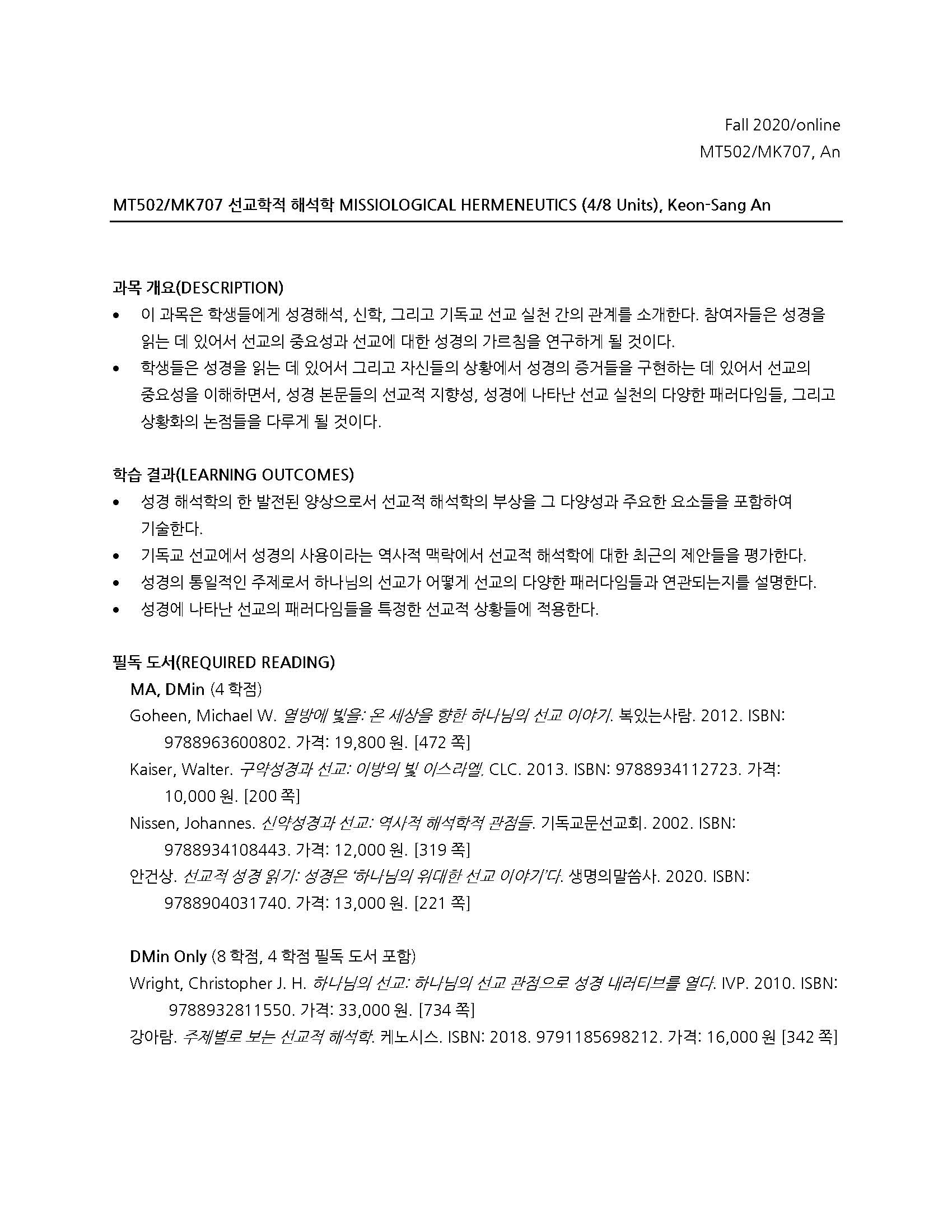 FA20 MT502MK707 Keonsang An_Page_1.jpg