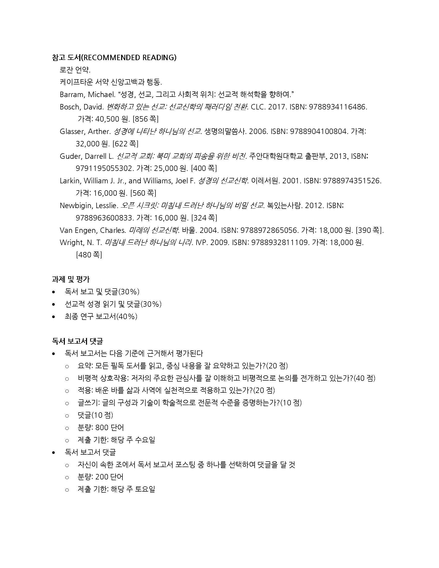 FA20 MT502MK707 Keonsang An_Page_2.jpg
