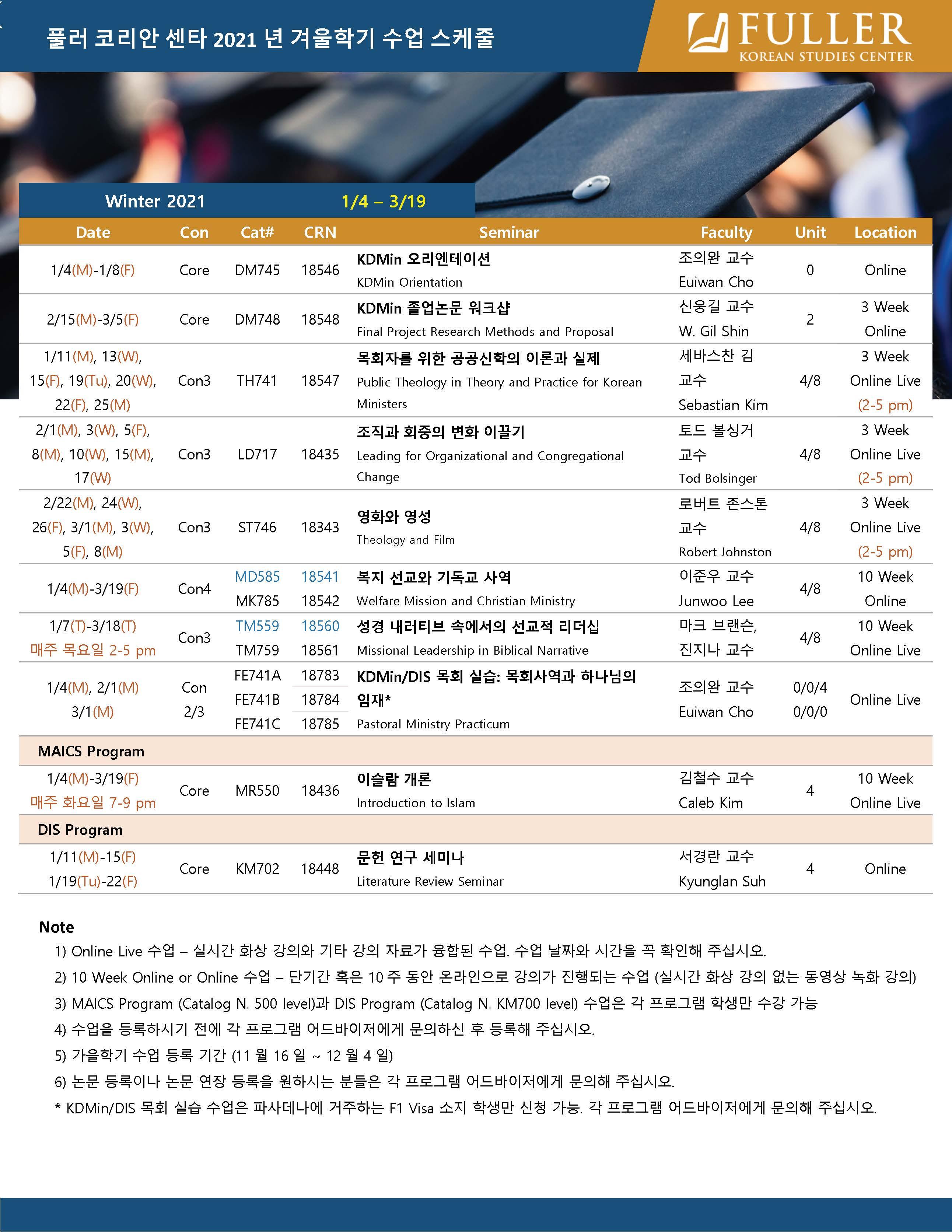 KSC Winter 2021 겨울학기 스케줄_Page_1.jpg